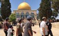 اقتحام المسجد الأقصى.