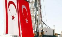 تركيا : تتحدى وتبدأ التنقيب عن النفط والغاز حول