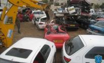 ضبط مركبات غير قانونية