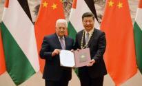 عباس والرئيس الصيني