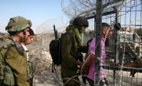 الاحتلال يعلن اعتقال مواطن تسلل من غزة.jpg