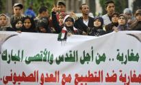 نشطاء مغاربة