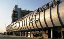 مطار-القاهرة-الدولي