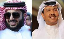 محمد عبده و تركي آل الشيخ