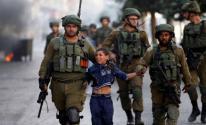 اطفال واحتلال