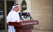 العمادي يكشف مصير المنحة القطرية بعد رفض