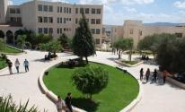 جامعة خضوري