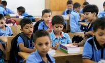 الطلبة اللاجئين