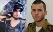 الجندي هدار عولدين