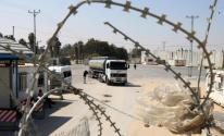 اغلاق معابر غزة