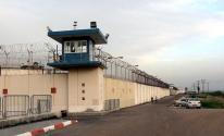 سجن الدامون