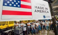 كابوس الازمة المالية يرعب آلاف الشركات الأميركية