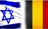 بلجيكا واسرائيل