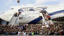 صحيفة تكشف معدلات الهجرة اليهودية إلى فلسطين من أوروبا.jpg