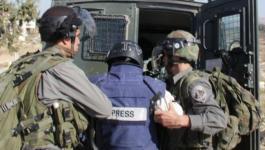 اعتقال الصحفيين.jpeg
