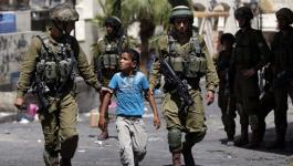 اعتقال طفل
