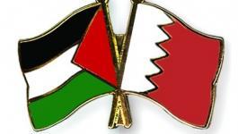 رئيسة مجلس نواب البحرين تؤكد مواقف بلادها الداعمة لفلسطين