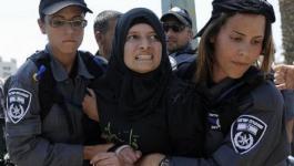 قوات الاحتلال تقتحم العيسوية وتعتقل سيدة مقدسية.jpg