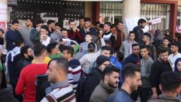 الشبيبة تدعو أولياء أمور طلبة جامعة القدس للانضمام لأبنائهم في الاعتصام