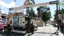 الفصائل الفلسطينية بلبنان