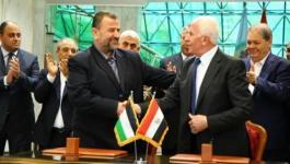 المصالحة الفلسطينية.jpg