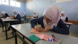 72 ألف طالب وطالبة يتوجهون لتقديم امتحان التوجيهي.jpg