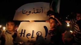دعا البيت الأبيض مساء اليوم الأربعاء، إلى ضرورة ة ايجاد حل للوضع في غزة