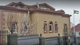 أنقرة: السفارة الفلسطينية تشارك في البازار الخيري السنوي