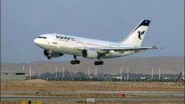 طائرة إيرانية.jpg