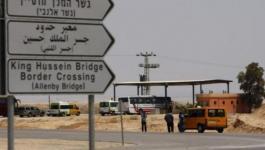 الإعلام العبري يُعلن عن فتح جسر