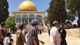 اقتحامات القدس