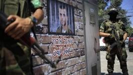 قناة عبرية تنقل عن مصادر فلسطينية وإسرائيلية قرب إتمام صفقة تبادل جديدة