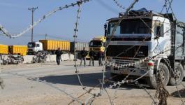 لأول مرة منذ 6 شهور.. إسرائيل تسمح بإدخال الغاز الطبيعي إلى غزّة