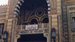 مصر: خطبة الجمعة بـ10 لغات