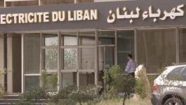 لبنان: على شفا أزمة