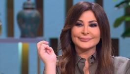 أول تعليق من الفنانة اللبنانية أليسا على إعلان ترامب لـ