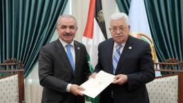أول تعقيب من الإدارة الأمريكية على تكيف اشتية بتشكيل حكومة فلسطينية جديدة
