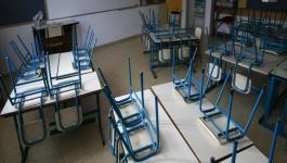 مدارس الاحتلال