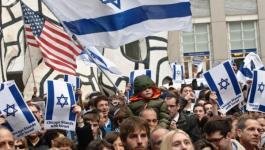 الدعم الامريكي لاسرائيل