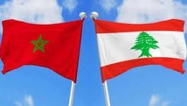 بيروت والمغرب