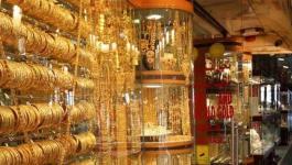 الذهب: يهبط ويسجل أكبر خسارة منذ مايو 2017