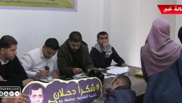 بالفيديو: الشبيبة بغزّة تُطلق حملة لتسديد رسوم 1000 طالب ثانوي
