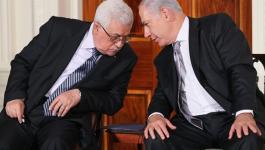 محمود عباس ونتنياهو