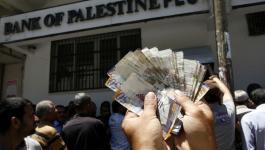 بدء صرف رواتب موظفي السلطة المدنيين والعسكريين عبر البنوك والصرافات