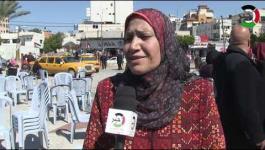 مسيرة نسوية في غزّة بمناسبة يوم المرأة العالمي