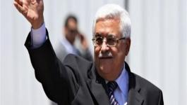 عباس في العراق