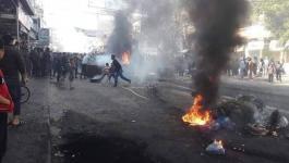 صورة: بيان صادر عن الحراك الشعبي