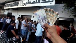 آخر مستجدات رواتب موظفي السلطة في غزّة والضفة