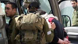 اعتقال اردنيين