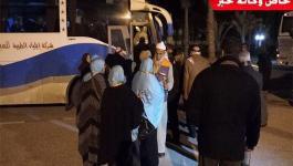 السلطات المصرية تُرجع 50 معتمرًا من الفوج الأول